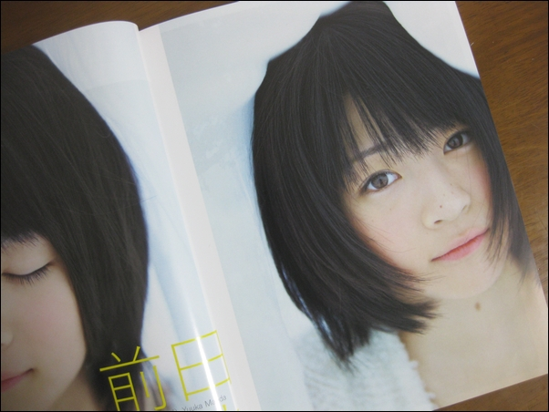 Smile01127