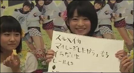 Smile01165
