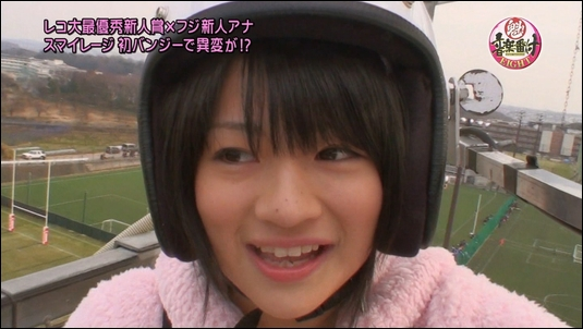 Smile01174