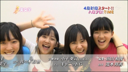Smile01277