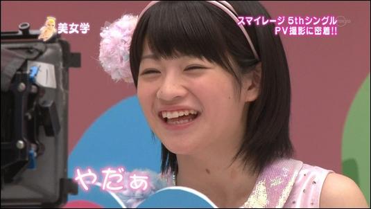 Smile01280