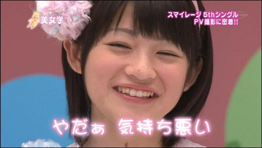 Smile01281