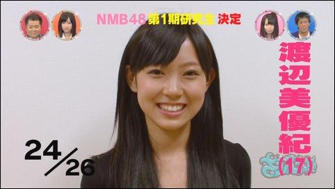 Smile01482