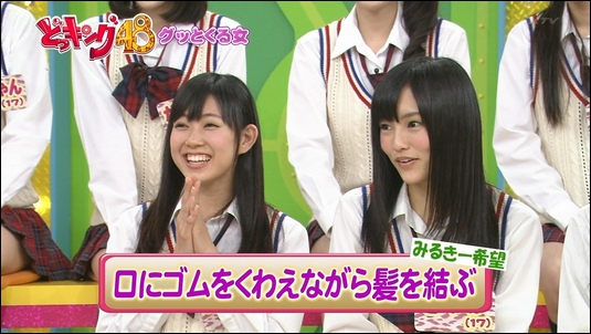 Smile01483