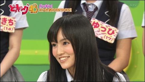 Smile01497