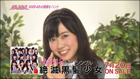 Smile01520