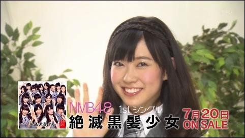 Smile01521
