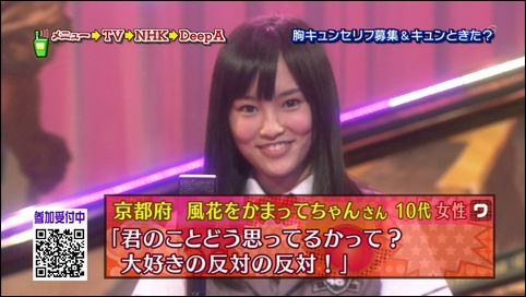 Smile01524