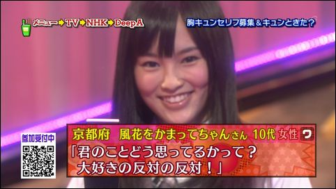 Smile01525