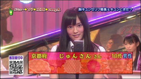 Smile01526