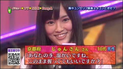 Smile01527