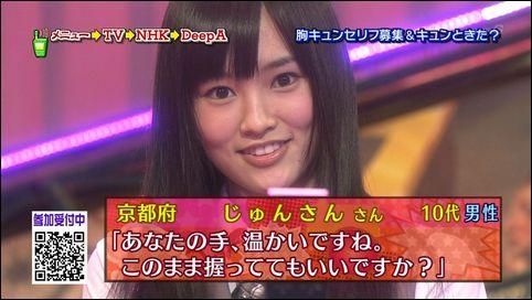 Smile01528