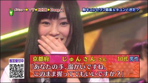 Smile01529