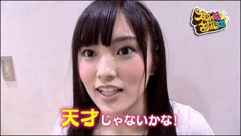 Smile01533