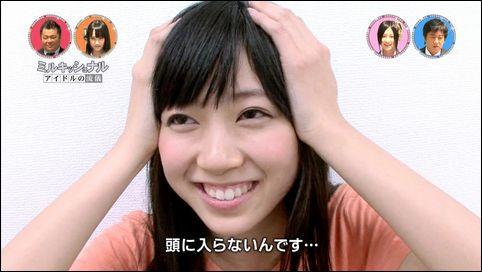 Smile01541