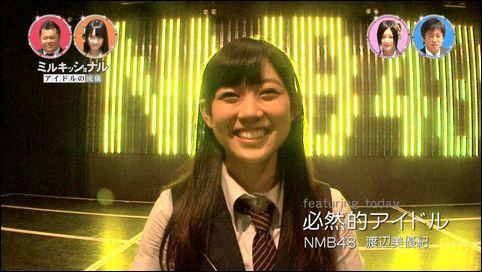 Smile01546