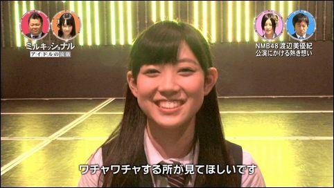 Smile01548