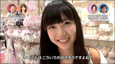 Smile01549