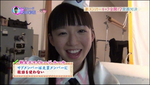 Smile01619