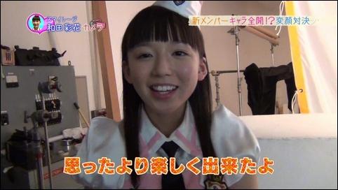 Smile01620