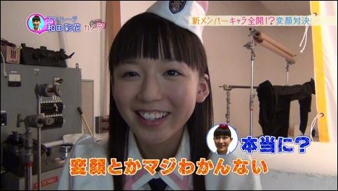 Smile01621