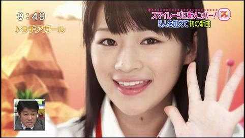 Smile01629