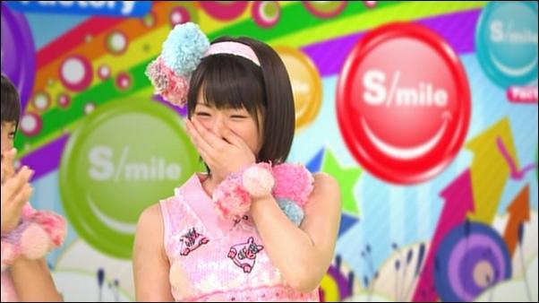Smile01669