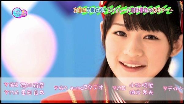 Smile01759