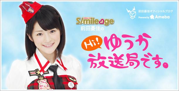 Smile01874_2