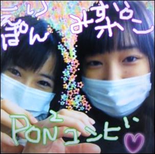 Smile01931