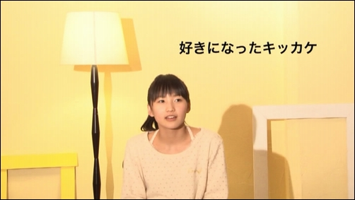 Smile01966