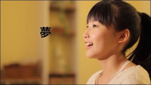 Smile01967