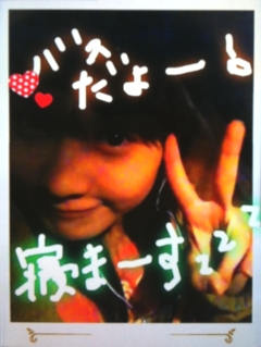 Smile01976