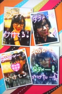 Smile01981
