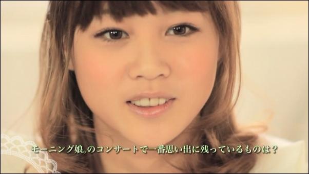 Smile02033