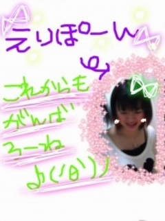 Smile02073