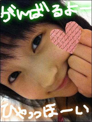 Smile02089