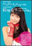 Smile02122