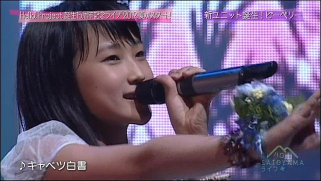 Smile02158