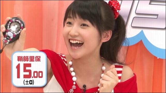 Smile02232