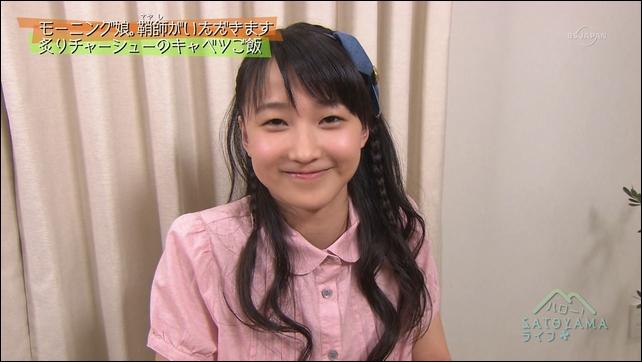 Smile02248