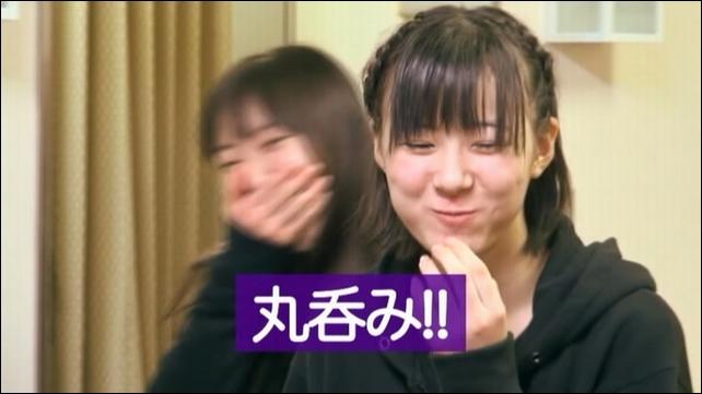 Smile02250