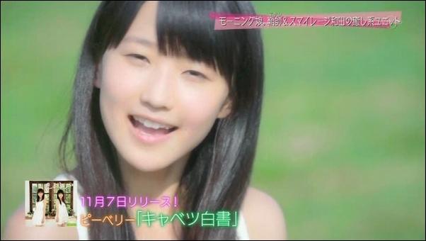 Smile02310