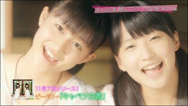 Smile02311