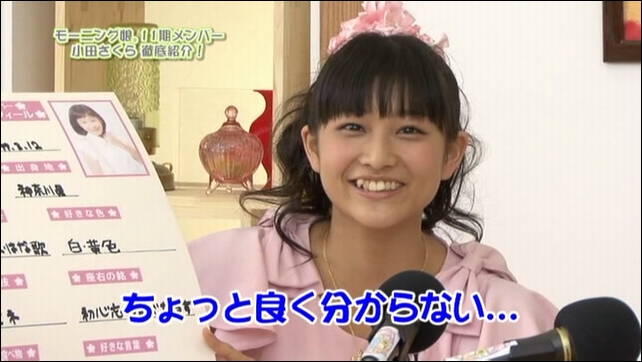 Smile02396