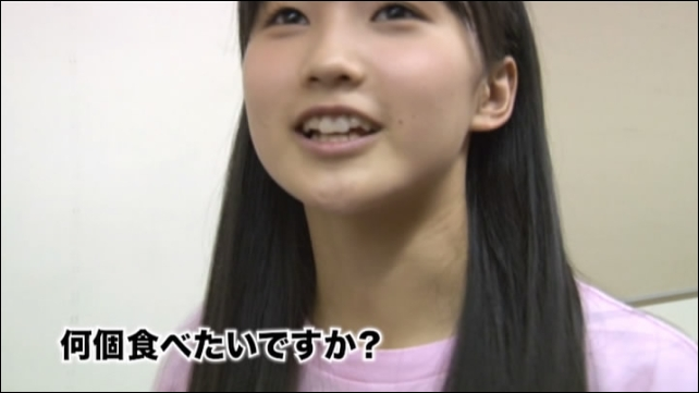 Smile02487