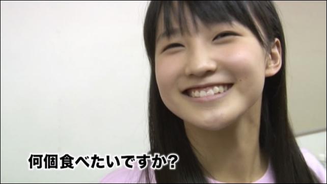 Smile02488