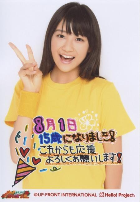 Smile02515