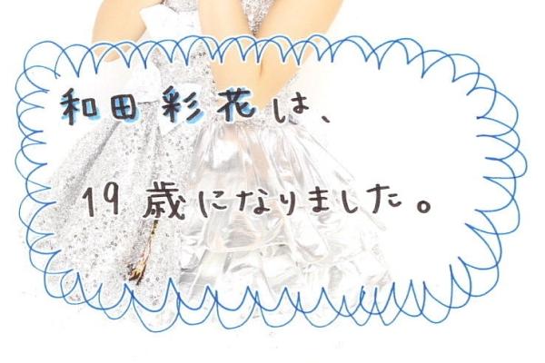 Smile02525