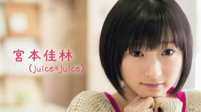 Juice00093